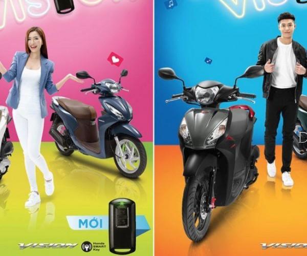 Honda Việt Nam giới thiệu Honda VISION phiên bản mới – Tích hợp hệ thống khóa thông minh Honda SMART Key